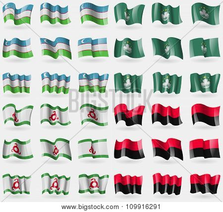 Uzbekistan, Macau, Ingushetia, Upa. Set Of 36 Flags Of The Countries Of The World.