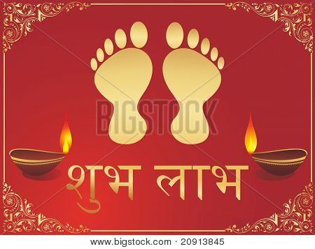 foot print of Goddess laxmi, design