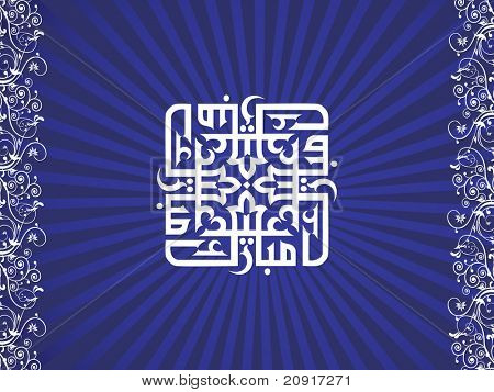illustration, creative islamic holly background design