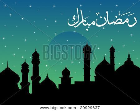 beautiful shiny star sunset background with mosque, zoha
