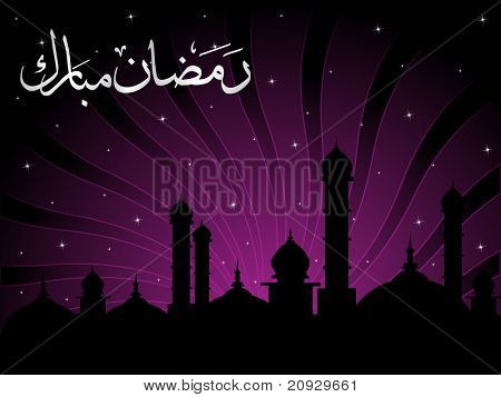 purple, black rays background with silhouette of mosque