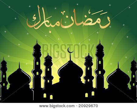 abstract green rays background with mosque, islamic alphabet