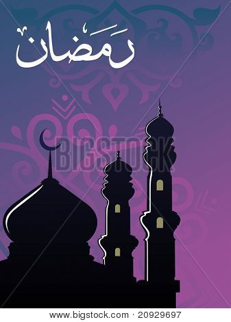 purple creative pattern background with mosque, zoha illustration