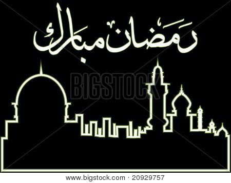 abstract black background with mosque shape, zoha