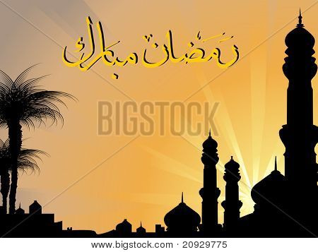 yellow rays zoha background with mosque, tree silhouette