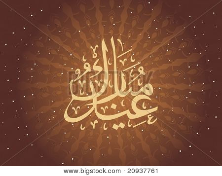 abstract pattern background with islamic zoha, illustration