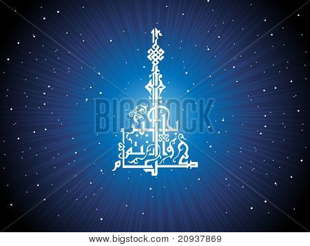 abstract blue rays, twinkle star background with islamic zoha