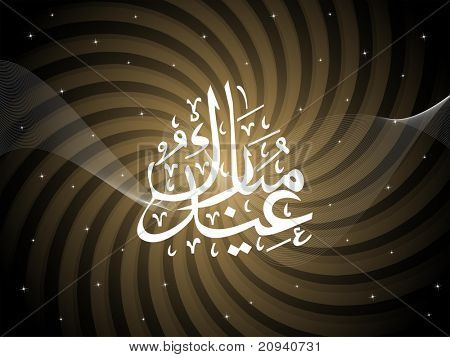olivegreen rays, wave background with holy islamic zoha