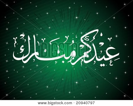 abstract green twinkle star background with holy islamic zoha