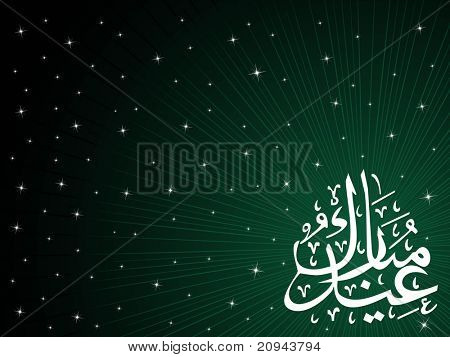 abstract green rays, twinkle star background with holy zoha