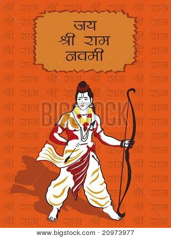 shri ram background with god rama holding arrow and bow