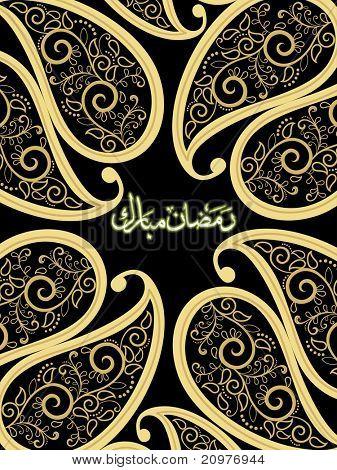 creative design background for ramazan celebration