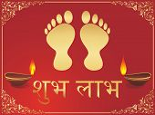 pic of laxmi  - foot print of Goddess laxmi - JPG