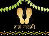 pic of sita  -  footprints of God ram - JPG