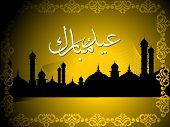 image of eid mubarak  - vector illustration of religious eid background - JPG