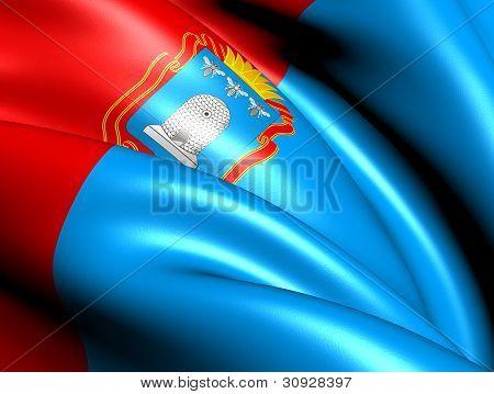 Flag Of Tambov Oblast, Russia.