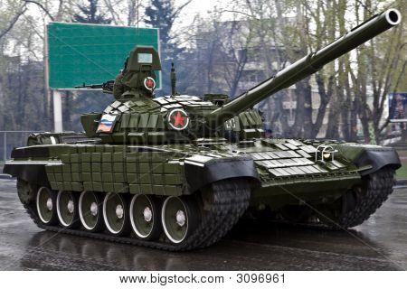 The Big Tank