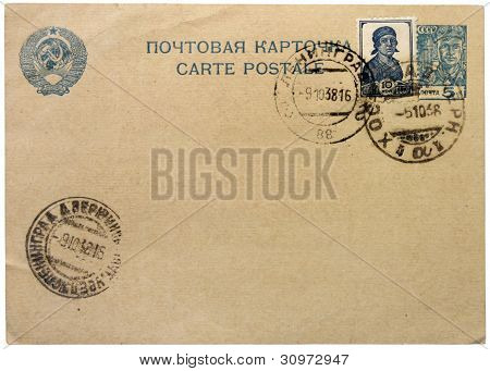 Workers Stamps