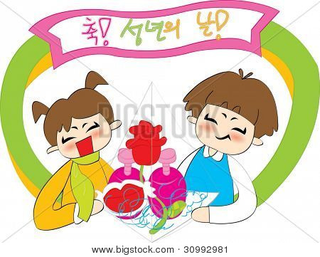 Korean Words : 'Congratulation! Coming of Age Day!' - with Cute Smiling Young People and Lovely Present on white background