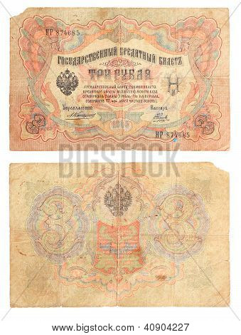 Old Russian Money, 3 Rouble (1905 Year)