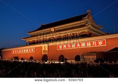 Beijing Tiananmen Square At Night