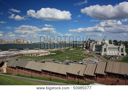General view of the city of Kazan from the observation deck. Russia