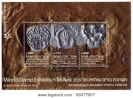 Archaeological Excavations In Israel