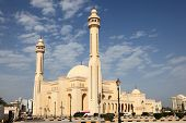 Al Fateh Grand Mosque In Manama