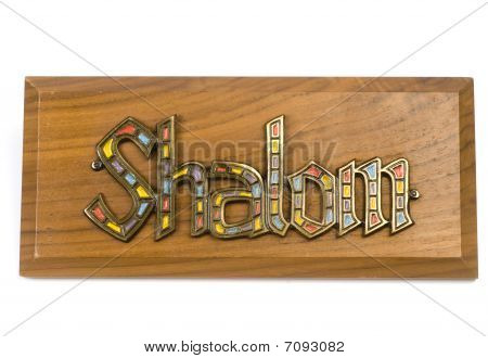 Sign With Hebrew Word Shalom