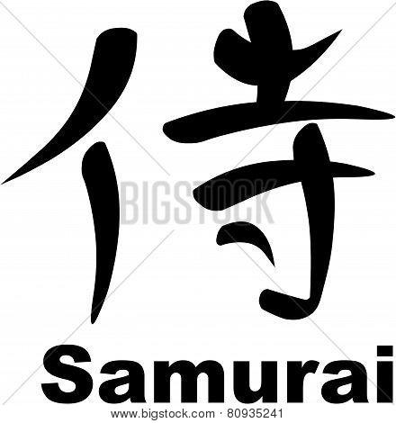 Kanji for Samurai