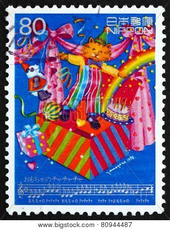 Postage Stamp Japan 1998 Toys Cha-cha-cha