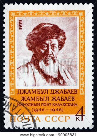 Postage Stamp Russia 1971 Dzhambul Dzhabayev, Kazakh Poet