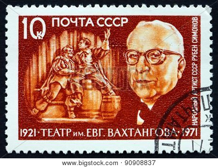 Postage Stamp Russia 1971 Ruben Simonov, Actor