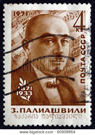 Postage Stamp Russia 1971 Zakaria Paliashvili, Georgian Composer