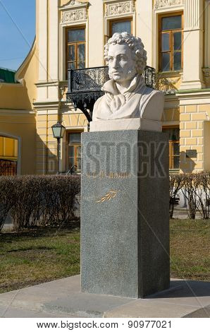 Bust of great Russian poet A.S. Pushkin
