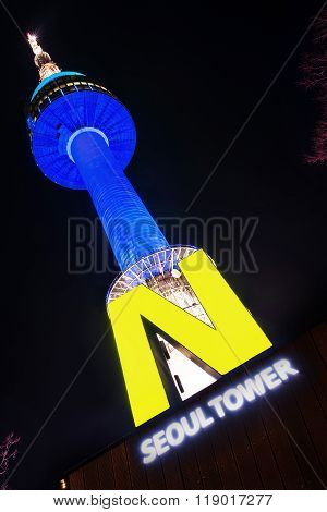 N Seoul Tower.