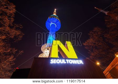 N Seoul Tower Located on Namsan Mountain in central Seoul.