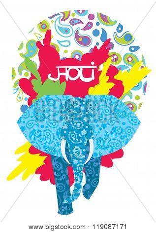Holi background. Holi vector. Traditional Indian festival Holi. Bengali New Year. Holiday of spring. Holi elephant. Holi holiday. Holi Art. Holi colors. Holi celebration, Happy Holi.