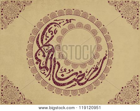 Floral design decorated greeting card with Urdu Islamic Calligraphy text Ramazan-ul-Mubarak (Happy Ramadan) in cresent moon shape for Holy Month of Muslim Community festival celebration.