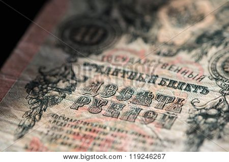 Old Banknote Of Ten Russian Rubles 1909 Close Up