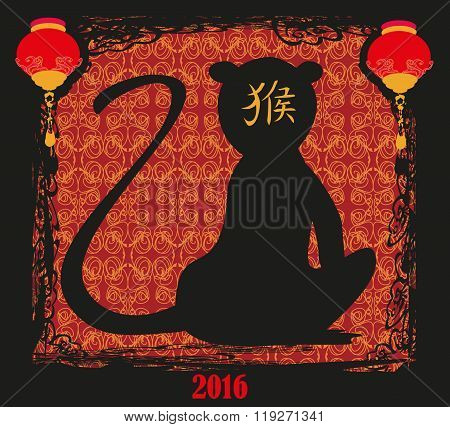 Happy Chinese New Year 2016 : Year Of The Monkey