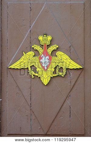 The Door Of The Commissariat.