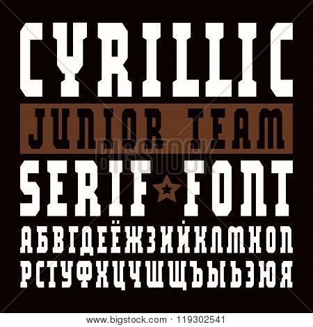 Cyrillic Serif Font In Military Style