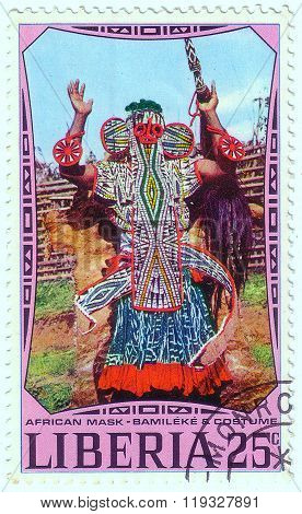 Liberia - Circa 1977: A Stamp Printed In Liberia Shows African National Ritual Mask, Circa 1977