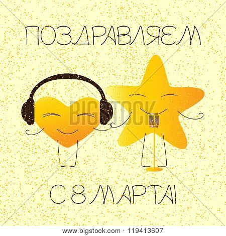 Happy 8 March Greeting Card In Russian