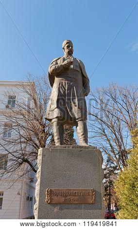 Monument To Marko Miljanov Popovic In Podgorica, Montenegro
