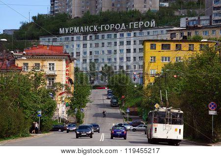 MURMANSK, Russia - june 11, 2012, Lenin Avenue, Murmansk