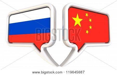 The dialog between the Russian Federation and China
