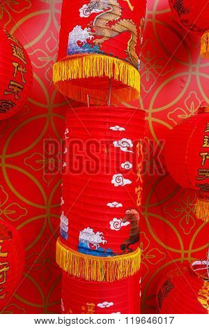 Red Lantern With Chinese Language In The Chinese New Year.