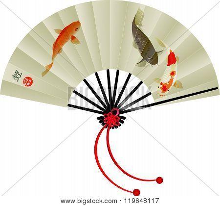 Japanese koi fan